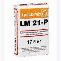 Теплоизоляционный раствор с перлитом Quick-Mix LM 21-P в Москве